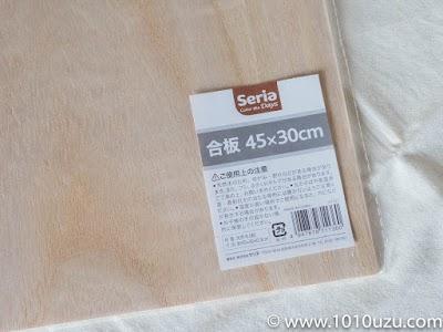 Seriaの桐の3 mm厚の合板