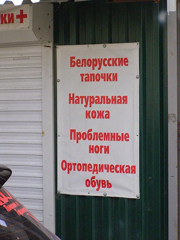 - Геленджик