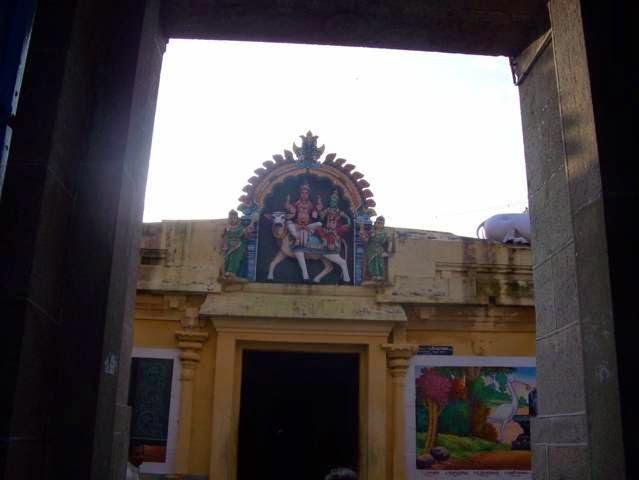 Sri Soundareswarar Temple, Thirunaraiyur, Kattumannarkoil - 275 Shiva Temples