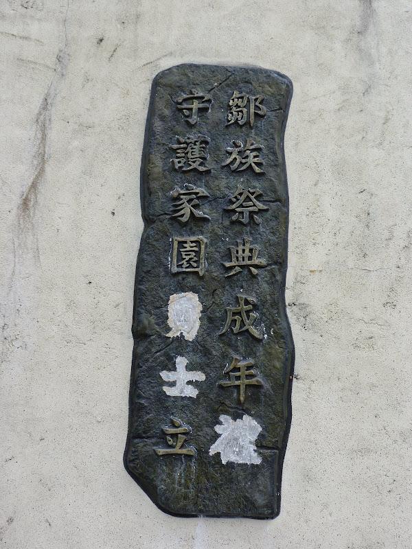 Shanmei, en scooter. J 16 - P1190171.JPG