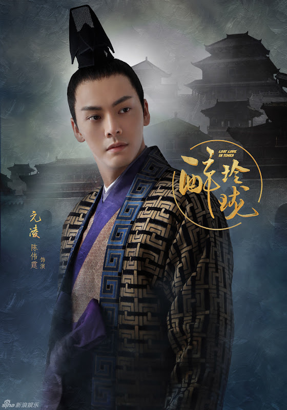 Lost Love in Times China Drama