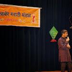 A2MM Sankrant 25Jan 2014 (520).JPG