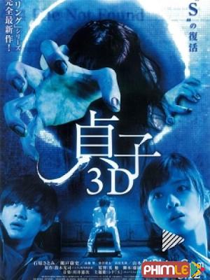 Phim Lời Nguyền - Sadako (2012)
