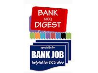 Bank Digest Bangla MCQ- PDF