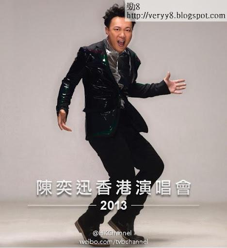 陳奕迅2013紅館演唱會再加場 訂票詳情