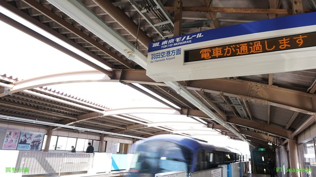东京单轨电车Tokyo Monorail
