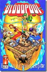 P00004 - Bloodpool   por Wild #4