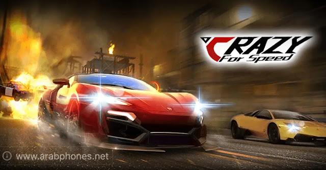 تنزيل لعبة crazy for speed مهكرة آخر اصدار للاندرويد