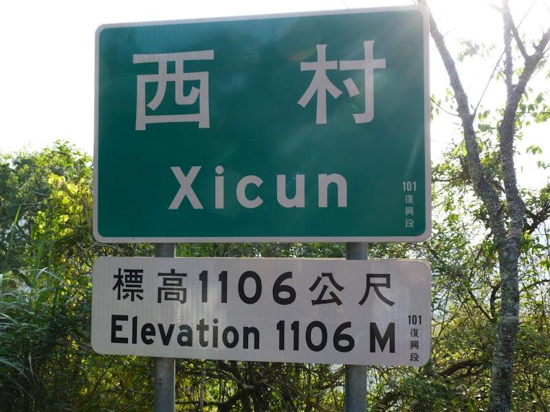 TAIWAN Taoyan county, Jiashi, Daxi, puis retour Taipei - P1260507.JPG