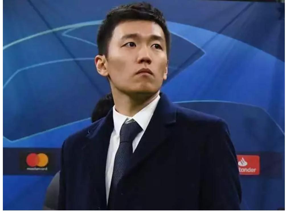 Steven Zhang Optimis Dengan Peluang Inter Milan Kuasai Serie A Italia