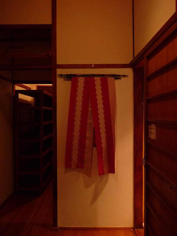 TAIWAN.Taipei .Maison japonaise vers Beitou et Musée National de Taipei à côté du Peace park - P1060370.JPG