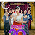 SWEET 20 VS MISS GRANNY