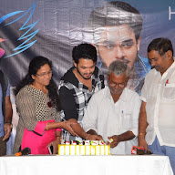 Angel Hero Nagaanvesh Birthday Pressmeet