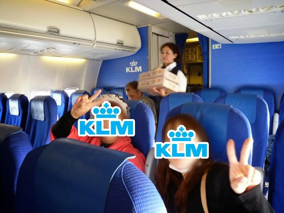 アムステルダム パリ KMLオランダ航空