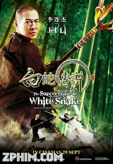 Thanh Xà Bạch Xà - The Sorcerer and the White Snake (2011) Poster