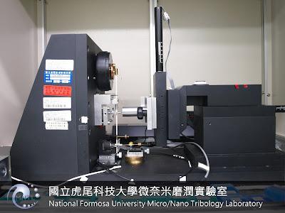 微奈米測試儀(Nano Test)