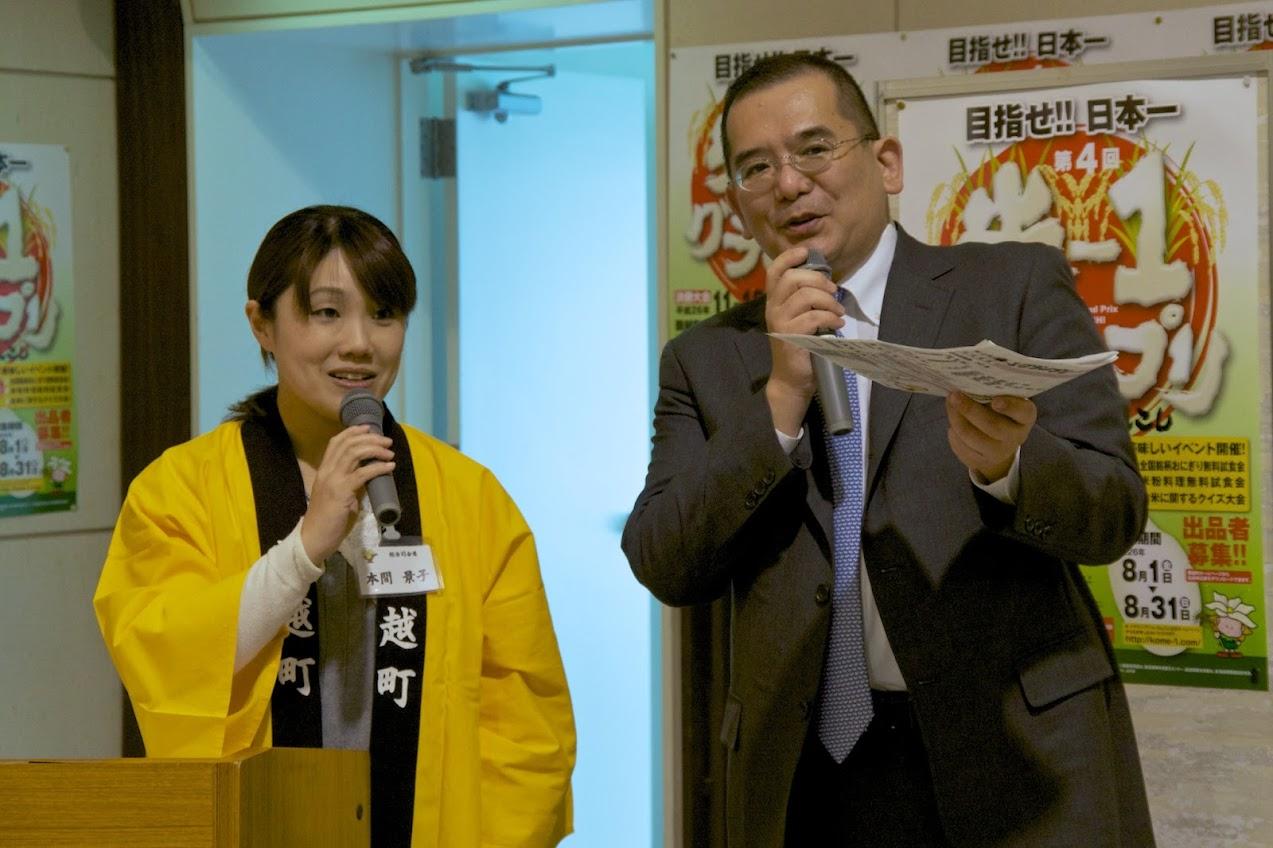第4回米-1グランプリ決勝大会・特別審査委員・徳永善也さん