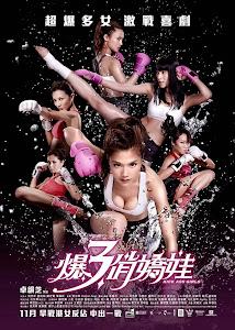 Mỹ Nhân Siêu Quậy - Kick Ass Girls poster