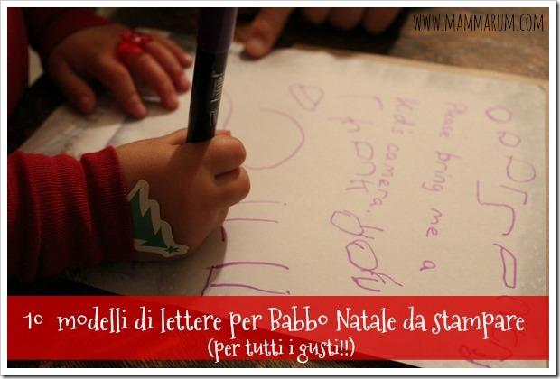 lettera per babbo natale(1)