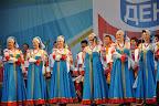 """Гала-концерт: Академический хор русской песни """"Песни России"""""""