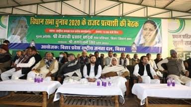 RJD की समीक्षा बैठक, बिहार चुनाव में मिली हार के कारणों के अलावा किसान आंदोलन पर हुई चर्चा