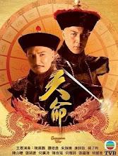 Succession War China / Hong Kong Drama