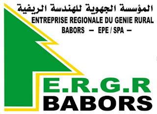 Un fleuron national des travaux forestiers au bord de l'asphyxie financière: 900travailleurs menacés de chômage à El Tarf