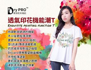 http://www.5b2f.com.tw/re-sheng-hua/728-B001