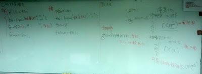 排序比對及不排序比對的複雜度