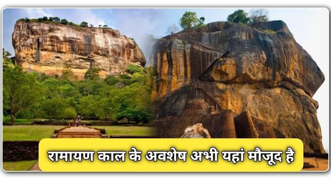 रावण के शरीर पर अभी भी मौजूद है इस गुफा में, खोफनाक जानवर उसकी रक्षा करते हैं