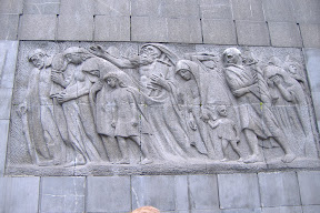 The other side of the monument
