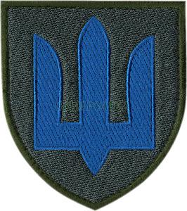 "Нарукавна емблема ""Гірська піхота "" 100% зашиття"