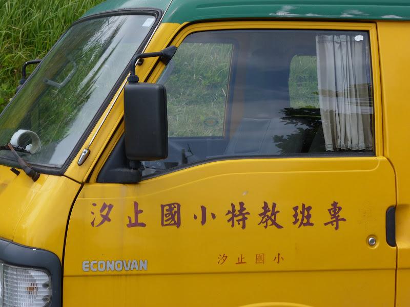 TAIWAN Ile de Lanyu - P1010568.JPG