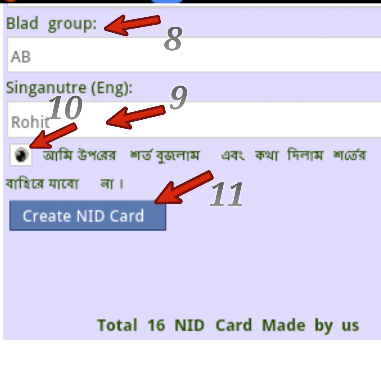 how to create facebook id card