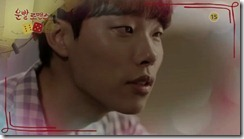 Lucky Romance Episode 11 Preview with Eng Sub - 운빨 로맨스 - YouTube.MKV_20160629_143143.537_thumb