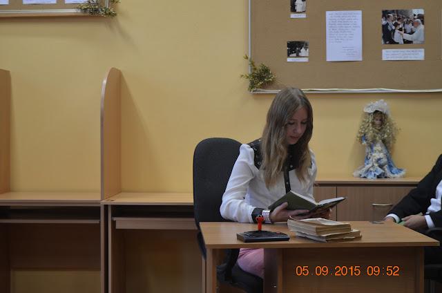 Narodowe czytanie Lalki - DSC_0387.JPG