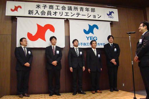◆後期新入会員入会式及びオリエンテーション