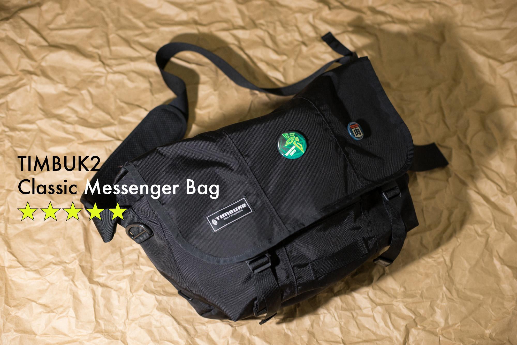 Daftar Harga Timbuk2 Classic Messenger S Bag Army Update 2018 Abu Baik
