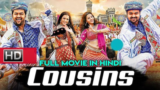 Poster Of Cousins In Hindi Dubbed 300MB Compressed Small Size Pc Movie Free Download Only At worldfree4u.com