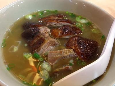 Yat Lok, duck rice noodles