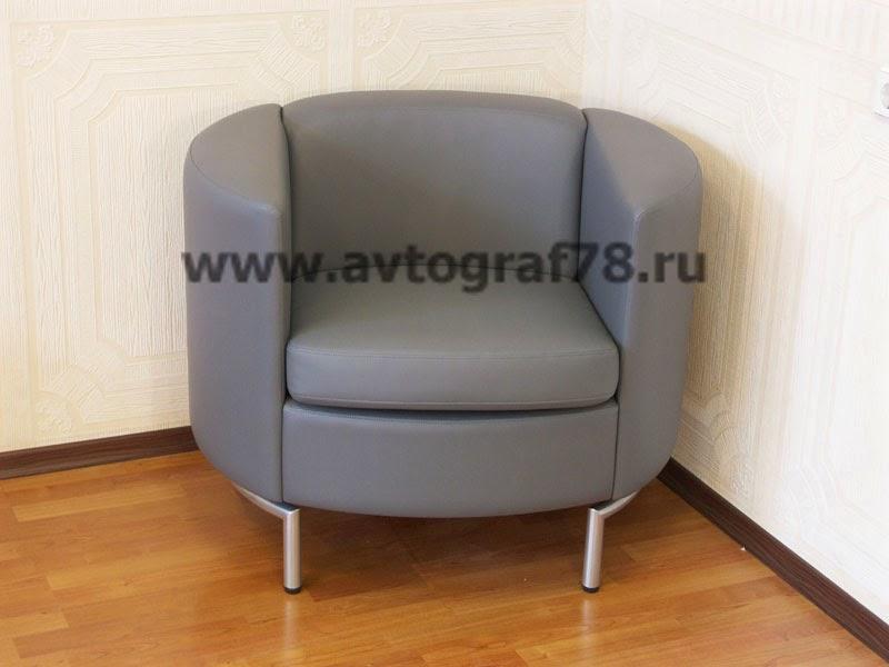 """Кресло """"Рондо"""". Цвет - серый. Цена 13500 руб."""