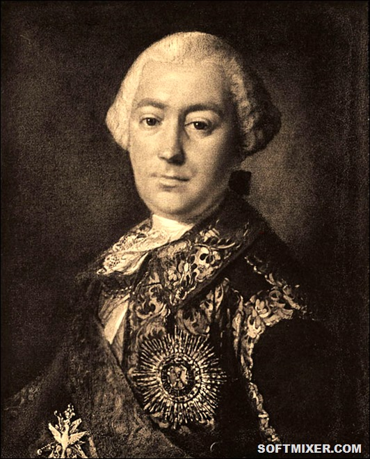 shuvalov-aleksandr-ivanovich.