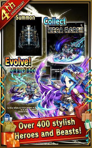 Brave Frontier screenshot 9