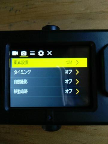 S 5615627185716 thumb%25255B2%25255D - 【ガジェット】「Elephone ELE Explorer 4K Ultra HD WiFi Action Camera」レビュー!あのGoProを超えた!?こいつぁすげぇ。【アクションカメラ4K撮影可能】(継続レビュー中)