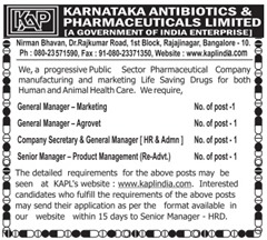 KAPL Recruitment 2017 Advt indgovtjobs