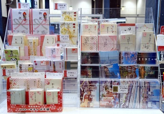 47 日本購物必買 東京 中央郵便局