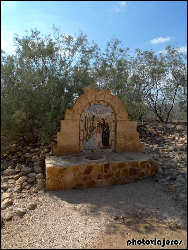 Betania más allá del Jordán