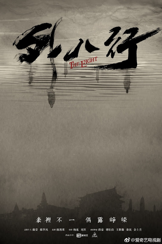 The Eight China Drama