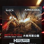 ARCADIA Taiwan event in Tainan, T'ai-nan, Taiwan