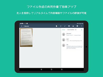 CamScanner スキャンPDF作成 Screenshot